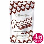 MEN'S MAX Pucchi (Cacao) 4個セット(オナホール)